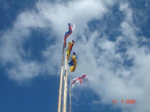 Ветлуга-2008
