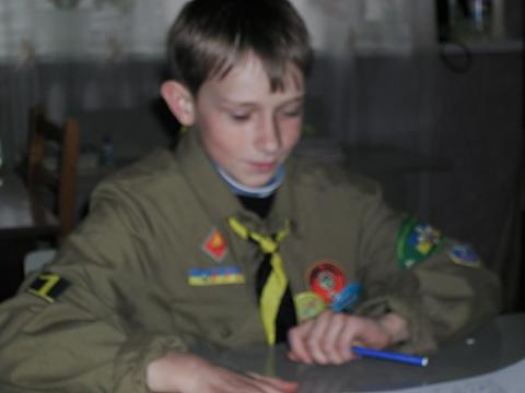 Школа патрульних лідерів 2009