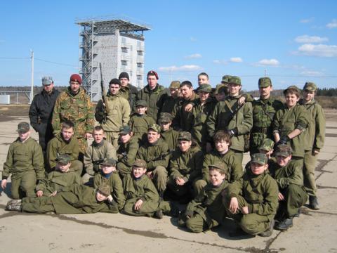 """Учебно-тренировочный центр """"Базальт"""""""