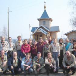 Участники конференции НОРС-Р
