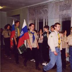 Курсы Для Вожаков (КДВ) 1998 года