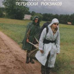 2002 Brosok 05