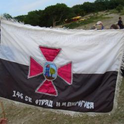 """Лагерь """"Солнечный Мир-2006"""" 59"""