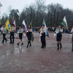 Парад в Павловском парке