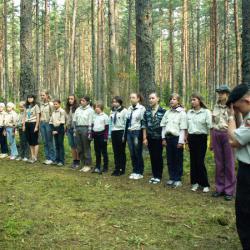 Женская часть лагеря