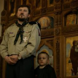 СТС ОРЮР Р. Александров