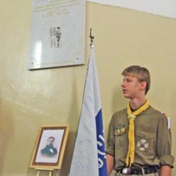 Открытие Памятной доски в честь Э. Цытовича в школе 500 г. Пушкин